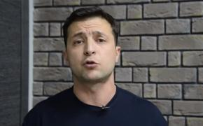 Зеленский обвинил парламент в растрате 700 миллионов на каникулах