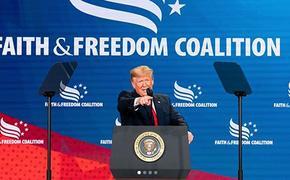 Трамп назвал ложью поимку шпионов ЦРУ в Иране