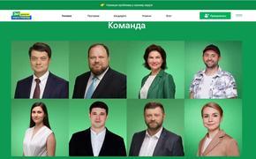 """Партия """"Слуга народа"""" набрала еще больше голосов к окончанию подсчетов"""