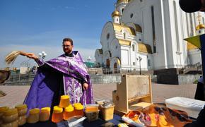 Медовый Спас – Сибирский аргумент