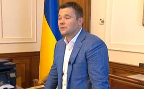 Глава администрации Зеленского подал в суд на журналистов