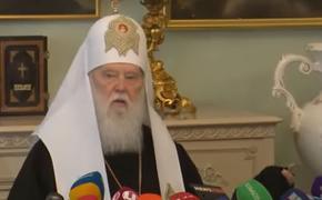 Автокефалия пытается оставить Православную церковь Украины без денег
