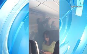 Появилось видео из салона самолета, совершившего аварийную посадку в США