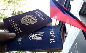 Жители Донбасса не могут получить российский паспорт - слишком дорого