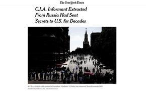 В ЦРУ заявили о вывозе своего агента в правительстве РФ