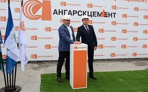 «Ангарскцемент»: новые фильтры сводят выбросы пыли к минимуму