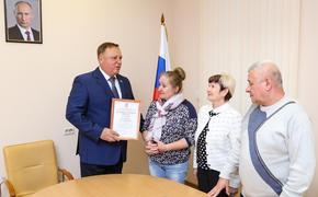 Олег Валенчук обсудил с ветеранами празднование 75-летия Победы