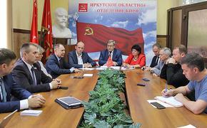 Иркутская область осталась за коммунистами