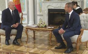 Лукашенко предложил провести в Белоруссии кубок УЕФА