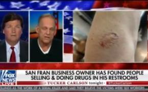 В США бизнесмена искусали бомжи-наркоманы