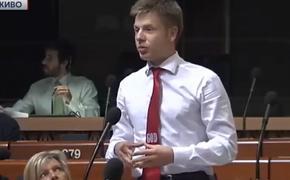 Демарш Украины оказался истерикой. Киевская делегация в ПАСЕ едет