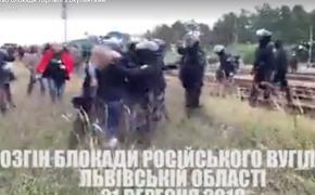 На Украине спецназ разогнал участников блокады состава с углем из России