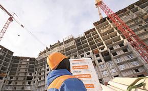 «Доступное жильё» в руках фокусников