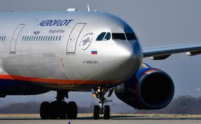 «Аэрофлот» больше не хочет летать в Хабаровский край