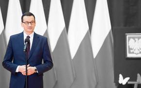 Польский премьер пожаловался главе Netflix на карту