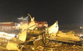 Разбивший Боинг с пассажирами пилот летал по поддельным документам