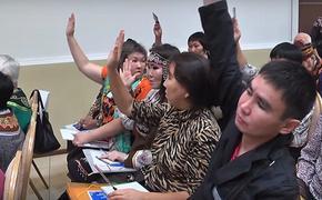 Губернаторские стипендии получат студенты из числа КМНС в Хабаровском крае