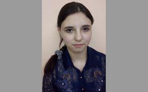 В Хабаровском крае пропала 16-летняя воспитанница детдома