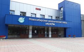 На АО «НМЗ «Искра» установили новое оборудование