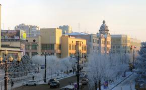 Хабаровск признан лучшим городом в ДФО по качеству жизни