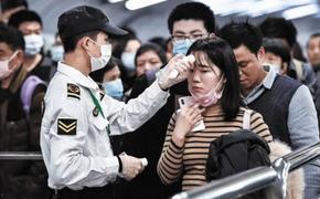 Из-за эпидемии китайцы боятся атомных бомбардировок
