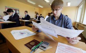 Допуск к ЕГЭ получили 98% сахалинцев, написавших итоговое сочинение