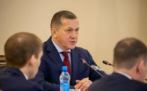 Юрий Трутнев посетил регион с рабочей поездкой