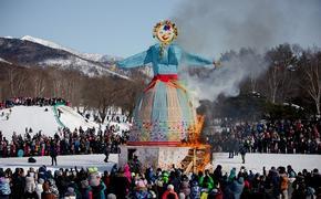 В городском парке Южно-Сахалинска отпраздновали Масленицу