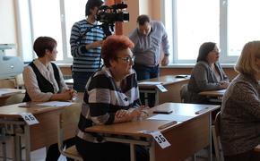 Сахалинские родители сдали ЕГЭ по истории