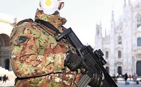 НАТО празднует труса