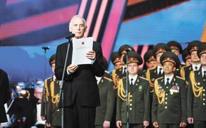 Открытый всероссийский патриотический семейный фестиваль «Живая память»