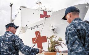 Вместо «войны с террором» – война за здоровье