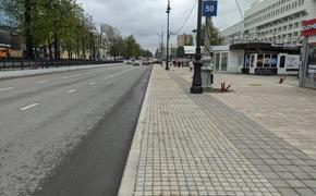В Перми комплексно обновляют дороги и тротуары