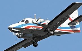 Авиация для людей