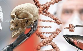 Любите генетику, мать вашу!
