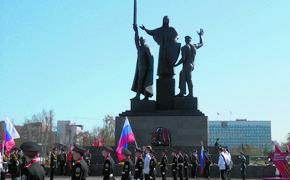Пермь получила статус «Города трудовой доблести»