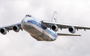 Военно-транспортная авиация без пламенных сердец
