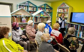 В Перми открылась еще одна «умная» библиотека