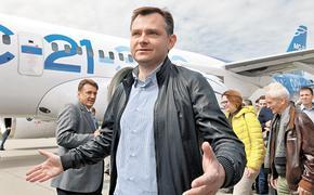 «АК им. С.В. Ильюшина»: тенденции российского авиастроения