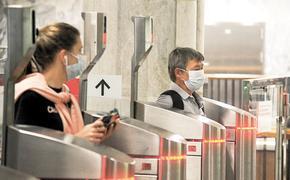 В ряде стран власти снова вводят ограничения, связанные с пандемией COVID-19