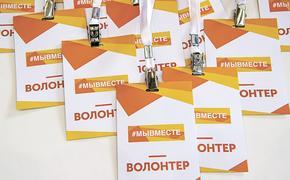 Утверждён итоговый список претендентов конкурса грантов мэра Москвы среди НКО