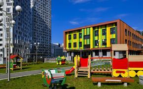 В Перми открыт новый детский сад