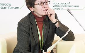 Профессор Наталья Зубаревич: «Федерацию шарахает из крайности в крайность»