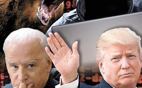 Ветеран спецслужб Иван Шапошников о слухах про российских хакеров и выборах президента США