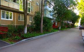 В Перми отремонтировали по нацпроекту 87 дворов