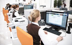 С помощью портала госуслуг можно будет получить доступ к информации из своего листка нетрудоспособности