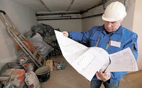 ОНФ: капремонт многоквартирных домов в России проводится с многочисленными нарушениями