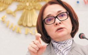 Центробанк сообщил, что федеральный бюджет РФ потерял в 2020 году 40% нефтегазовых доходов