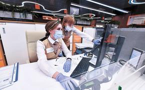 Москва занимает первое место в России по качеству предоставления госуслуг в электронной форме