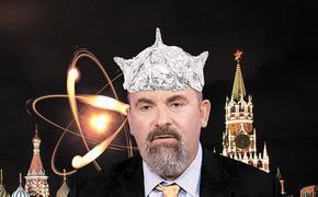 Экс-сотрудник ЦРУ Марк Полимеропулос заявил, что в Москве он подвергся сильному облучению микроволнами